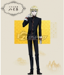 The Royal Tutor Leonhard von Granzreich Cosplay Costume