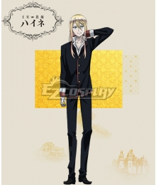 The Royal Tutor Licht von Granzreich Cosplay Costume