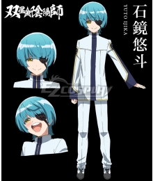 Twin Star Exorcists Yuto Ijika Cosplay Costume