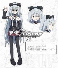 Trinity Seven: 7-nin no Masho Tsukai Sora Cosplay Costume