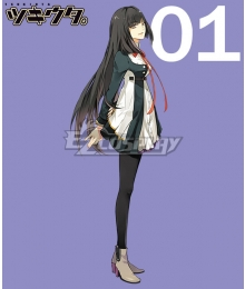 Tsukiuta. Yuki Hanazono Fluna January Uniform Cosplay Costume