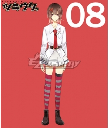 Tsukiuta. Matsuri Motomiya Seleas August Uniform Cosplay Costume