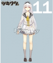 Tsukiuta. Tsubaki Tindouin Seleas November Uniform Cosplay Costume