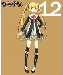 Tsukiuta. Kurisu Hijiri Fluna December Uniform Cosplay Costume