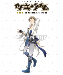 Tsukiuta. The Animation Kai Fuduki Cosplay Costume