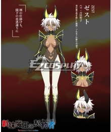 The Testament of Sister New Devil Zest Cosplay Costume