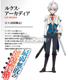 Undefeated Bahamut Chronicle Lux Arcadia Cosplay Costume