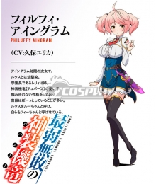 Undefeated Bahamut Chronicle Philuffy Aingram Cosplay Costume