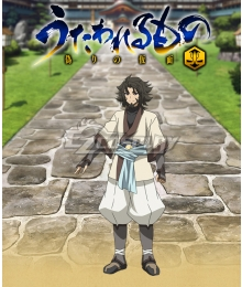 Utawarerumono The False Mask Itsuwari no Kamen Ukon Cosplay Costume
