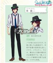 Uta no☆Prince-sama♪ Maji Love Revolutions Kotobuki Reiji Cosplay Costume
