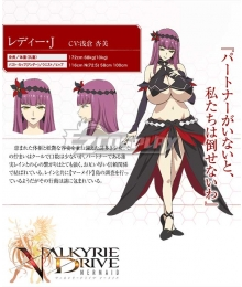 Valkyrie Drive Mermaid Lady J Cosplay Costume