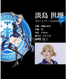 K RETURN OF KINGS Awashima Seri Cosplay Wig