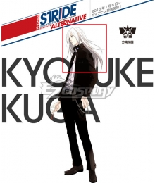 Prince of Stride Alternative Hounan School Kyosuke Kuga White Cosplay Wig