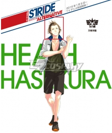 Prince of Stride Alternative Hounan School Heath Hasekura Brown Cosplay Wig