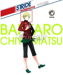 Prince of Stride Alternative Saisei School Bantarou Chiyomatsu Yellow green Cosplay Wig