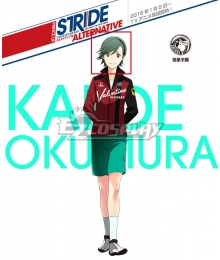 Prince of Stride Alternative Saisei School Kaede Okumura Dark green Cosplay Wig
