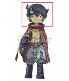 Made in Abyss Regu Deep Brown Cosplay Wig