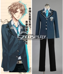 Youth Start! Seishun Hajimemashita! Okano So Cosplay Costume