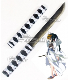 Fate Grand Order Assassin Jing Ke Sword Cosplay Weapon Prop