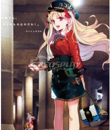 Fate Grand Order Lancer Ereshkigal 5th Anniversary Cosplay Costume