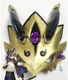 Fate Grand Order Saber Lanling Wang Gao Changgong Mask Cosplay Accessory Prop