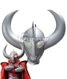 Father of Ultra Mask Cosplay Accessory Prop