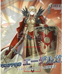 Fire Emblem: Three Houses Edelgard von Hresvelg Election Golden Shoes Cosplay Boots