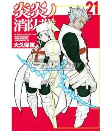 Fire Force Enen No Shouboutai Assault Cosplay Costume