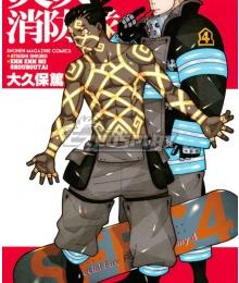 Fire Force Enen No Shouboutai Ogun Montgomery Black Cosplay Wig