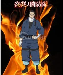 Fire Force Enen no Shouboutai Sagamiya Konro Cosplay Costume