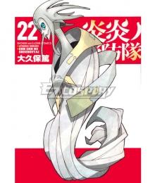 Fire Force Enen No Shouboutai Yona Change Cosplay Costume