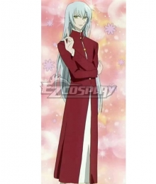 Fruits Basket Ayame Sohma Cosplay Costume