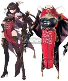 Genshin Impact Beidou Cosplay Costume