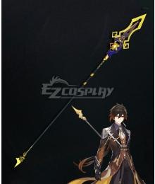 Genshin Impact Xiangling Zhongli Xiao Kunwu's Iris Rift Polearms Cosplay Weapon Prop