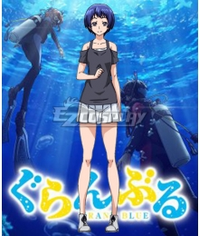 Grand Blue Aina Yoshiwara Cosplay Costume