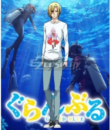 Grand Blue Kohei Imamura Cosplay Costume