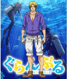 Grand Blue Ryujiro Kotobuki Cosplay Costume