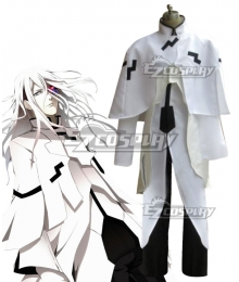 Guilty Crown Gai Tsutsugami White Cosplay Costume