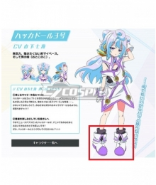 Hacka Doll The Animation Hacka Doll No 3 White Purple Cosplay Shoes