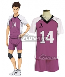 Haikyu!! Haikyuu!! Shiratorizawa Academy Hayato Yamagata Cosplay Costume