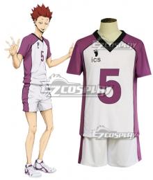 Haikyu!! Haikyuu!! Shiratorizawa Academy Satori Tendo Cosplay Costume