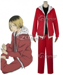 Haikyu! Nekoma High Kenma Kozume Daily Cosplay Costume