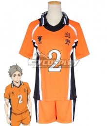 Haikyuu!! Season 4 Haikyuu!!: To the Top Koushi Sugawara New Uniform Cosplay Costume