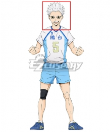 Haikyuu!! Season 4 Haikyuu!!: To the Top Hoshiumi Kourai White Cosplay Wig
