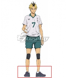 Haikyuu!! Season 4 Haikyuu!!: To the Top Kanji Koganegawa Black Cosplay Shoes