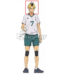 Haikyuu!! Season 4 Haikyuu!!: To the Top kanji koganegawa Golden Black Cosplay Wig