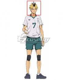Haikyuu!! Season 4 Haikyuu!!: To the Top kanji koganegawa Golden Black Cosplay Wig