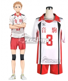 Haikyuu!! Season 4 Haikyuu!!: To the Top Morisuke Yaku Cosplay Costume