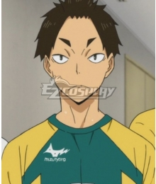 Haikyuu!! Season 4 Haikyuu!!: To the Top Yoshiya Takachiho Cosplay Costume