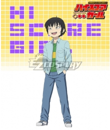 High Score Girl Haruo Yaguchi Cosplay Costume